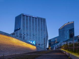 /da-dk/ascott-raffles-city-chengdu-serviced-apartments/hotel/chengdu-cn.html?asq=jGXBHFvRg5Z51Emf%2fbXG4w%3d%3d