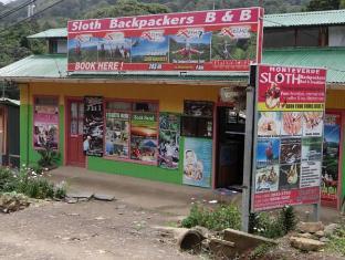 /da-dk/sloth-backpackers-bed-breakfast/hotel/monteverde-cr.html?asq=jGXBHFvRg5Z51Emf%2fbXG4w%3d%3d
