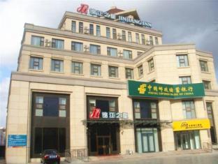 /ca-es/jinjiang-inn-weihai-shandong-university/hotel/weihai-cn.html?asq=jGXBHFvRg5Z51Emf%2fbXG4w%3d%3d