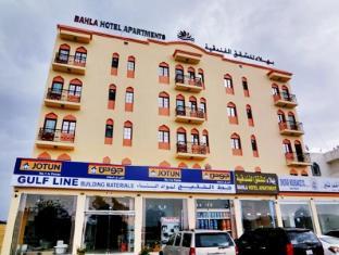 /ar-ae/bahla-hotel-apartments/hotel/nizwa-om.html?asq=jGXBHFvRg5Z51Emf%2fbXG4w%3d%3d