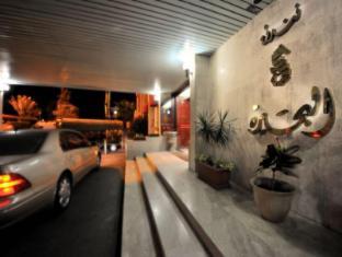 /da-dk/al-buhaira-resort/hotel/abha-sa.html?asq=jGXBHFvRg5Z51Emf%2fbXG4w%3d%3d