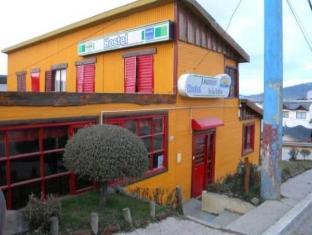 /de-de/amanecer-de-la-bahia/hotel/ushuaia-ar.html?asq=jGXBHFvRg5Z51Emf%2fbXG4w%3d%3d