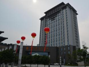 /da-dk/jin-jiang-mingcheng-hotel/hotel/yancheng-cn.html?asq=jGXBHFvRg5Z51Emf%2fbXG4w%3d%3d