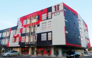 /ca-es/koptown-hotel-segamat/hotel/segamat-my.html?asq=jGXBHFvRg5Z51Emf%2fbXG4w%3d%3d