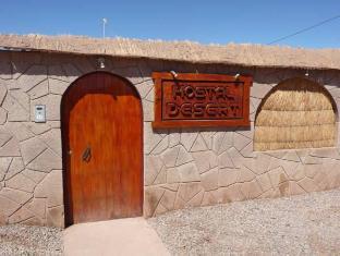 /ca-es/hostal-desert/hotel/san-pedro-de-atacama-cl.html?asq=jGXBHFvRg5Z51Emf%2fbXG4w%3d%3d