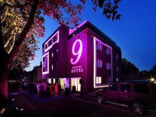 /ca-es/hotel-9/hotel/zagreb-hr.html?asq=jGXBHFvRg5Z51Emf%2fbXG4w%3d%3d