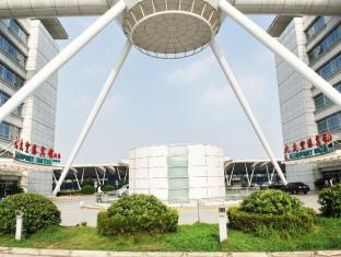/de-de/da-zhong-pudong-airport-hotel-shanghai/hotel/shanghai-cn.html?asq=jGXBHFvRg5Z51Emf%2fbXG4w%3d%3d