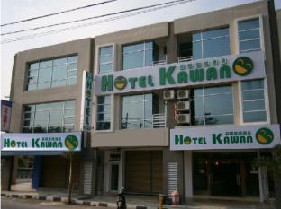 /da-dk/hotel-kawan/hotel/kampar-my.html?asq=jGXBHFvRg5Z51Emf%2fbXG4w%3d%3d
