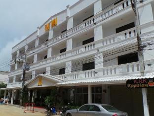 /zh-cn/the-wai-hotel/hotel/songkhla-th.html?asq=jGXBHFvRg5Z51Emf%2fbXG4w%3d%3d