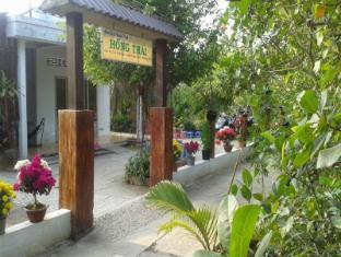 /ar-ae/hong-thai-homestay/hotel/ben-tre-vn.html?asq=jGXBHFvRg5Z51Emf%2fbXG4w%3d%3d