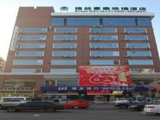 /bg-bg/greentree-inn-huainan-liulizhan-express-hotel/hotel/huainan-cn.html?asq=jGXBHFvRg5Z51Emf%2fbXG4w%3d%3d