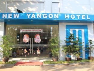 New Yangon Hotel