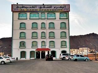 Al Karam Hotel Apartments