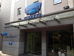 Bestay Hotel Express Xian Jiefang Road