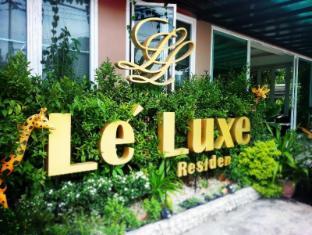 /bg-bg/le-luxe-residence/hotel/udon-thani-th.html?asq=jGXBHFvRg5Z51Emf%2fbXG4w%3d%3d