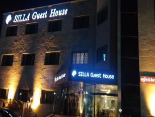/bg-bg/silla-guesthouse/hotel/gyeongju-si-kr.html?asq=jGXBHFvRg5Z51Emf%2fbXG4w%3d%3d