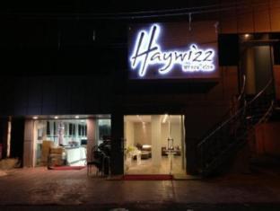/ar-ae/haywizz-hotel-port-blair/hotel/andaman-and-nicobar-islands-in.html?asq=jGXBHFvRg5Z51Emf%2fbXG4w%3d%3d