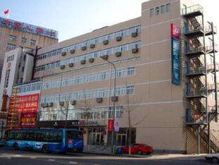 Jinjiang Inn Wafangdian West Changchun Road Branch
