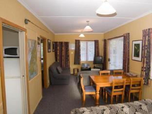 /es-es/accommodation-fiordland-self-contained-cottages/hotel/te-anau-nz.html?asq=jGXBHFvRg5Z51Emf%2fbXG4w%3d%3d