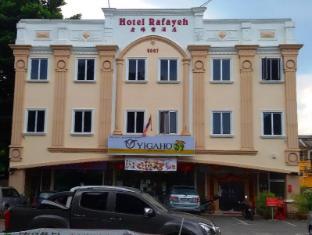 /bg-bg/rafayeh-hotel/hotel/seremban-my.html?asq=jGXBHFvRg5Z51Emf%2fbXG4w%3d%3d