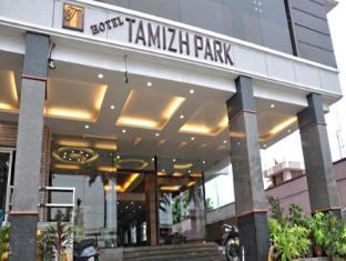 /bg-bg/hotel-tamizh-park/hotel/pondicherry-in.html?asq=jGXBHFvRg5Z51Emf%2fbXG4w%3d%3d