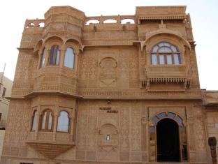 /ar-ae/hotel-pleasant-haveli/hotel/jaisalmer-in.html?asq=jGXBHFvRg5Z51Emf%2fbXG4w%3d%3d