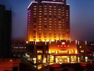 /da-dk/yuncheng-jianguo-hotel/hotel/yuncheng-cn.html?asq=jGXBHFvRg5Z51Emf%2fbXG4w%3d%3d