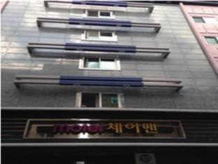 /cs-cz/goodstay-chairman-motel/hotel/gumi-si-kr.html?asq=jGXBHFvRg5Z51Emf%2fbXG4w%3d%3d