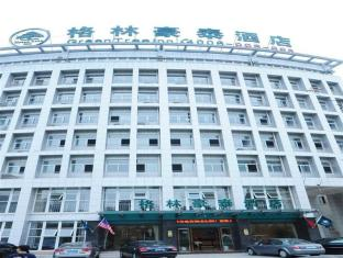 /ca-es/green-tree-inn-xuancheng-south-zhaoting-road-business-hotel/hotel/xuancheng-cn.html?asq=jGXBHFvRg5Z51Emf%2fbXG4w%3d%3d