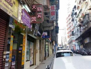 Pensao Tin Lai Hotel