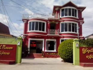 /de-de/royal-flower-guest-house/hotel/pyin-oo-lwin-mm.html?asq=jGXBHFvRg5Z51Emf%2fbXG4w%3d%3d