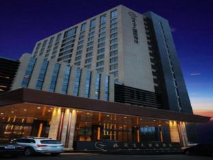 /cs-cz/grand-skylight-international-hotel-wu-hai/hotel/wuhai-cn.html?asq=jGXBHFvRg5Z51Emf%2fbXG4w%3d%3d