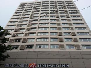 /ar-ae/jinjiang-inn-qingdao-henan-road-railway-station/hotel/qingdao-cn.html?asq=jGXBHFvRg5Z51Emf%2fbXG4w%3d%3d