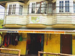 /ca-es/grandma-s-yellow-house/hotel/sagada-ph.html?asq=jGXBHFvRg5Z51Emf%2fbXG4w%3d%3d