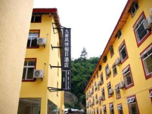 /cs-cz/jiuzhaigou-fengqing-holiday-hotel/hotel/jiuzhaigou-cn.html?asq=jGXBHFvRg5Z51Emf%2fbXG4w%3d%3d