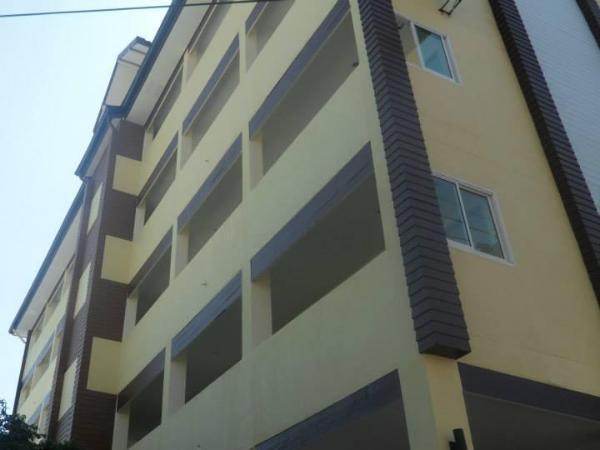 The Money Place Apartment Khon Kaen