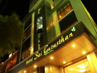 /cs-cz/hotel-sai-gurusthan/hotel/shirdi-in.html?asq=jGXBHFvRg5Z51Emf%2fbXG4w%3d%3d