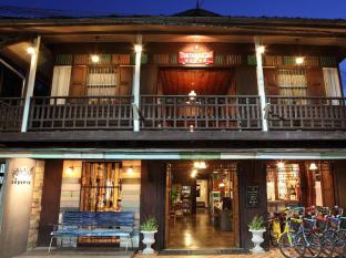 /ar-ae/poonsawasdi-hotel/hotel/chiangkhan-th.html?asq=jGXBHFvRg5Z51Emf%2fbXG4w%3d%3d