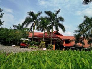 /cs-cz/zaycoland-resort-and-hotel/hotel/kabankalan-ph.html?asq=jGXBHFvRg5Z51Emf%2fbXG4w%3d%3d