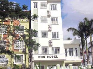 /de-de/sen-hotel-haiphong/hotel/haiphong-vn.html?asq=jGXBHFvRg5Z51Emf%2fbXG4w%3d%3d