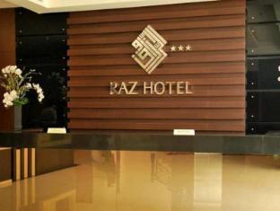 ラズ ホテル アンド コンベンション