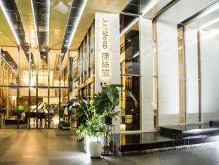 /zh-tw/just-sleep-kaohsiung-zhongzheng-hotel/hotel/kaohsiung-tw.html?asq=jGXBHFvRg5Z51Emf%2fbXG4w%3d%3d