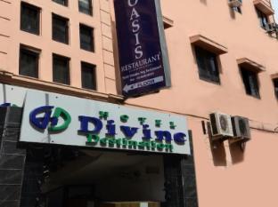 Hotel Divine Destination