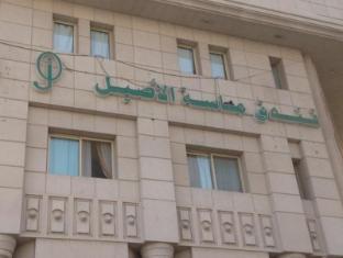 /ar-ae/masa-al-aseel-hotel/hotel/mecca-sa.html?asq=jGXBHFvRg5Z51Emf%2fbXG4w%3d%3d