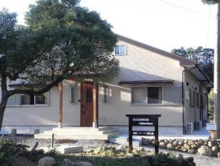 /da-dk/guesthouse-yakushima/hotel/yakushima-jp.html?asq=jGXBHFvRg5Z51Emf%2fbXG4w%3d%3d