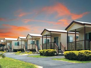 /ca-es/atherton-hallorans-leisure-park-villa/hotel/atherton-tablelands-au.html?asq=jGXBHFvRg5Z51Emf%2fbXG4w%3d%3d