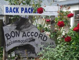 /cs-cz/bon-accord-backpackers/hotel/akaroa-nz.html?asq=jGXBHFvRg5Z51Emf%2fbXG4w%3d%3d