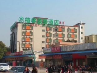 Greentree Inn Guangzhou Panyu Chimelong Happy World Business Hotel