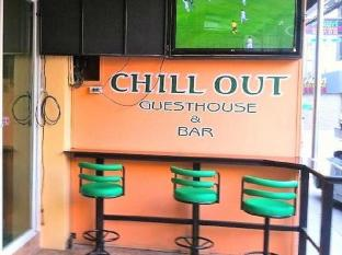 Chill Out Guesthouse
