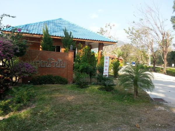 Gang Namsab Resort Nakhon Nayok